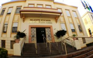 Vereadores votam autorização de incentivos fiscais para instalação da Estrella Galicia, em Araraquara