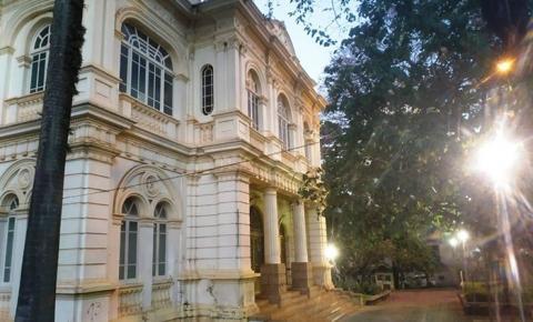 Lei Aldir Blanc: edital para subsídio de espaços artísticos e culturais é lançado em Araraquara