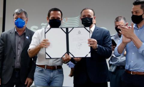 Doria anuncia mais de R$ 15 milhões em investimentos para obras em Araraquara