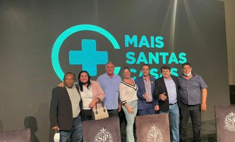 Santa Casa de Boa Esperança do Sul receberá R$ 30 mil por mês